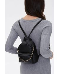 Forever 21 Mini Faux Leather Backpack In Black