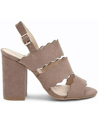 Forever 21 Qupid Faux Suede Scalloped Heels - Brown
