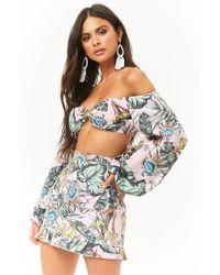Forever 21 - Tropical Mini Skirt - Lyst