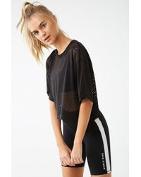 Forever 21 Active Perforated Top - Black