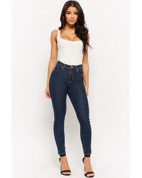 Forever 21 Women's High-waist Skinny Jeans - Blue