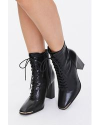 Forever 21 Faux Leather Metal-toe Booties In Black, Size 7.5
