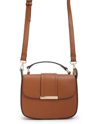 Forever 21 - Faux Leather Flap-top Crossbody - Lyst