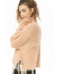 Forever 21 - Women's Fuzzy Feathered Sweater - Lyst