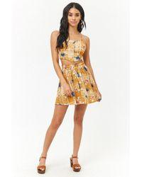 Forever 21 - Floral Print Skirt - Lyst