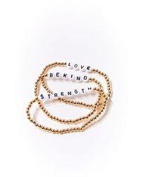Forever 21 Beaded Text Charm Bracelet Set - Metallic