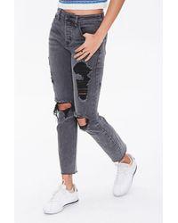 Forever 21 Sustainable Denim Boyfriend Jeans - Black