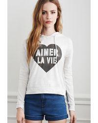 FOREVER21 - Aimer La Vie Hoodie - Lyst