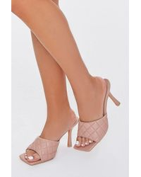 Forever 21 Quilted Square Toe Heels - Multicolour