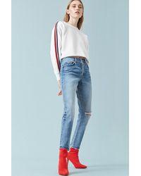 ef1c81e655e Forever 21 - High-rise Knee-slit Mom Jeans - Lyst