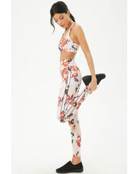 3e7cd08d8a48f Forever 21 - Active Floral Print Leggings - Lyst