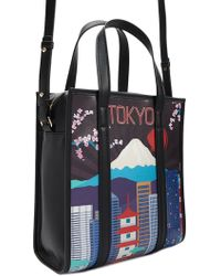 Forever 21 - Tokyo Graphic Satchel - Lyst