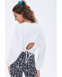 Forever 21 Drawstring Back Cutout Sweatshirt - White