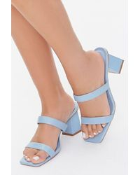 Forever 21 Square-toe Block Heels - Blue