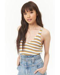 Forever 21 - Women's Striped Jumper Knit Tank Top - Lyst