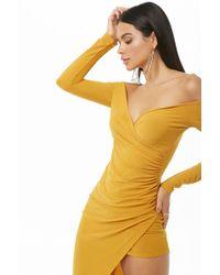 Forever 21 Vestido ajustado hombros descubiertos - Multicolor
