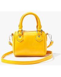 Forever 21 Convertible Zip-top Crossbody Bag - Yellow