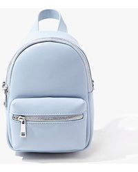 Forever 21 Faux Leather Mini Backpack - Blue