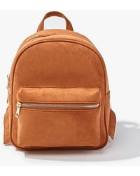 Forever 21 Faux Suede Backpack - Brown