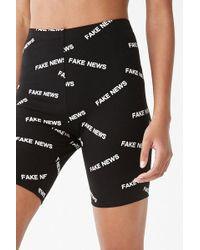 Forever 21 Fake News Graphic Biker Shorts , Black/white