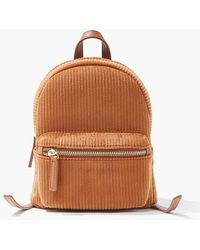 Forever 21 Ribbed Mini Backpack - Brown