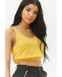 Forever 21 - Women's Scoop Neck Cropped Tank Top - Lyst