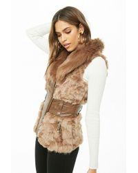 Forever 21 - Faux Leather & Fur Vest - Lyst