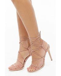 1b24f2f0da Forever 21 Modernist Strappy Sandals in Black - Lyst