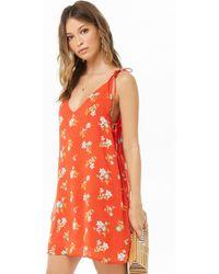 Forever 21 - Floral Print Mini Dress - Lyst