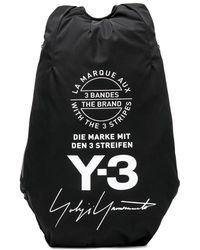 Y-3 - Yohji Backpack - Lyst