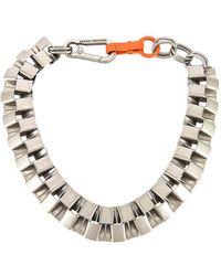 Heron Preston Cubic Necklace - Mettallic