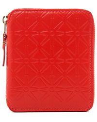 Comme des Garçons - Star Embossed Zip Fold Wallet - Lyst