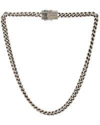 Vetements Usb-C Necklace - Mettallic