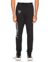 Unravel - Tour Terry Low Rise Sweatpant - Lyst