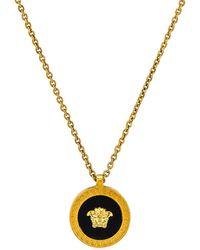 Versace Halskette - Mettallic