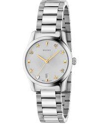Gucci G-Timeless 27mm Watch - Mettallic