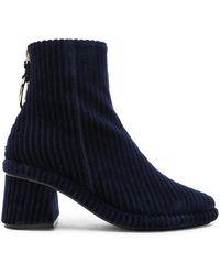 Reike Nen - Corduroy Ring Slim Boots - Lyst