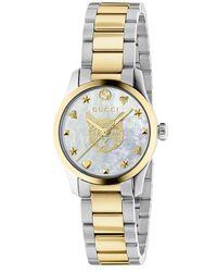 Gucci Feline 27mm Watch - Metallic