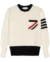 Thom Browne Jersey Stitch Pullover - Weiß