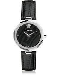 Versace Idyia Decagonal Black and Silver Women's Watch w/Greek Engraving - Schwarz