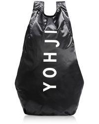 Y-3 Black Yohji Backpack - Negro