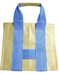 Comme des Garçons Techno Fabric Shopping Bag - Green