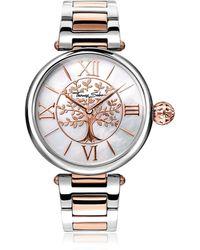 Thomas Sabo Karma Silver And Rose Gold Stainless Steel Women's Watch - Metallic