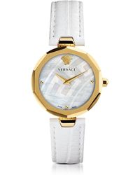 Versace Idyia Decagonal White Women's Watch w/Greek Engraving - Weiß