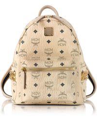 MCM | Beige Mini Stark Backpack | Lyst