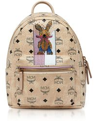 MCM - Mini Beige Rabbit Visetos Stark Backpack - Lyst