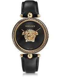 Versace - Palazzo Empire Reloj Unisex Negro de Acero Inoxidable con Correa de Cuero y Medusa Dorada - Lyst