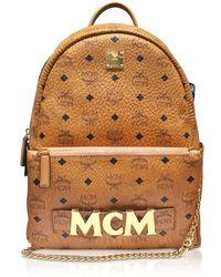 MCM - Cognac Trilogie Stark Small Backpack - Lyst