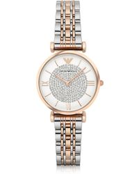 Emporio Armani T-bar Two Tone Stainless Steel Women's Watch W/crystals Dial - Metallic
