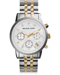 Michael Kors - Ritz Two Tone Stainless Steel Women's Watch - Lyst